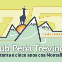 Logo-75-aniversario-200x200 (1)